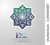 eid al adha or fitr mubarak... | Shutterstock .eps vector #1150034387