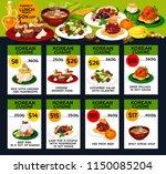 korean cuisine restaurant menu...   Shutterstock .eps vector #1150085204