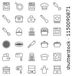 thin line vector icon set   pan ... | Shutterstock .eps vector #1150090871
