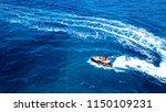 santorini island  cyclades  ... | Shutterstock . vector #1150109231