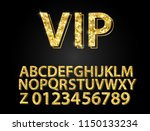 set gold font shapes... | Shutterstock .eps vector #1150133234