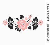 flower motif sketch for design | Shutterstock .eps vector #1150157951