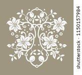 flower motif sketch for design | Shutterstock .eps vector #1150157984