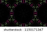 abstract paint brush ink... | Shutterstock . vector #1150171367