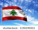 national flag of lebanon on a... | Shutterstock . vector #1150190321