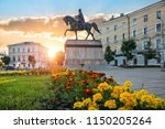 Monument To Mikhail Tverskoy O...