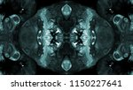 abstract paint brush ink...   Shutterstock . vector #1150227641