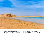 red sea coast shore in the ras... | Shutterstock . vector #1150247927