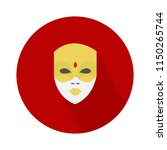 indian mask flat icon.... | Shutterstock .eps vector #1150265744