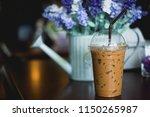 cappuccino coffee on dark table. | Shutterstock . vector #1150265987