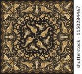 abstract golden mermaid print...   Shutterstock . vector #1150284467