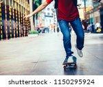 skateboarder legs riding... | Shutterstock . vector #1150295924