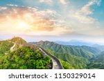 beautiful great wall of china... | Shutterstock . vector #1150329014