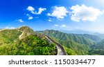 beautiful great wall of china... | Shutterstock . vector #1150334477