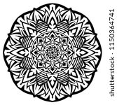 flower mandala. vintage...   Shutterstock .eps vector #1150364741