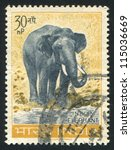 india   circa 1975  stamp... | Shutterstock . vector #115036669