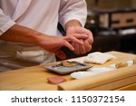 professional sushi chef... | Shutterstock . vector #1150372154