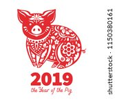 pig is a symbol of the 2019... | Shutterstock . vector #1150380161