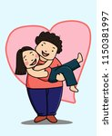 in my arms | Shutterstock .eps vector #1150381997