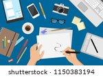 vector flat artistic workplace... | Shutterstock .eps vector #1150383194
