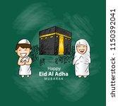 eid al adha greeting card.... | Shutterstock .eps vector #1150392041