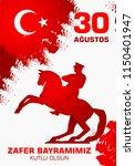 30 agustos zafer bayrami.... | Shutterstock .eps vector #1150401947
