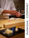 professional sushi chef... | Shutterstock . vector #1150404467