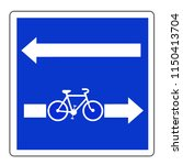 Bicycle Lane Road Sign On Pole...