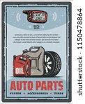 auto parts vintage poster for... | Shutterstock .eps vector #1150478864