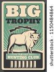 big trophy animal vintage... | Shutterstock .eps vector #1150484864
