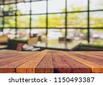 vintage tone image of selective ...   Shutterstock . vector #1150493387