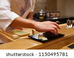 professional and experienced... | Shutterstock . vector #1150495781