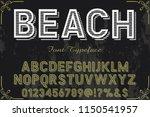 vintage font handcrafted vector ... | Shutterstock .eps vector #1150541957