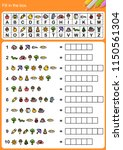 decode alphabet  fill in the... | Shutterstock .eps vector #1150561304