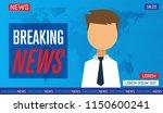 newscaster man reporting tv... | Shutterstock .eps vector #1150600241
