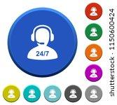 24 hours operator service round ... | Shutterstock .eps vector #1150600424