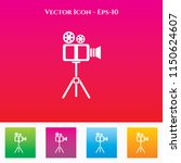video camera icon in colored... | Shutterstock .eps vector #1150624607