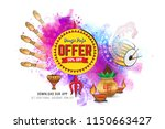 durga puja festival offer... | Shutterstock .eps vector #1150663427