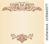 vector abstract ornamental... | Shutterstock .eps vector #1150663577