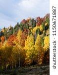 autumn landscape with a rock....   Shutterstock . vector #1150671887