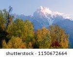autumn landscape. top ushba in...   Shutterstock . vector #1150672664
