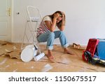 painting equipment in the room... | Shutterstock . vector #1150675517