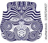 maori traditional mask | Shutterstock .eps vector #1150724927