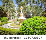 one of the four water fountains ... | Shutterstock . vector #1150730927