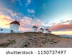 famous view  traditional... | Shutterstock . vector #1150737497