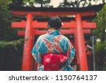 japanese woman in kimono... | Shutterstock . vector #1150764137
