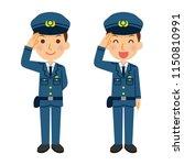 illustrations of policemen. | Shutterstock .eps vector #1150810991