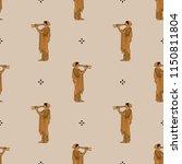 seamless geometrical pattern... | Shutterstock .eps vector #1150811804