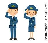 illustrations of policemen.   Shutterstock .eps vector #1150813394