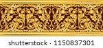 seamless golden ornamental... | Shutterstock .eps vector #1150837301